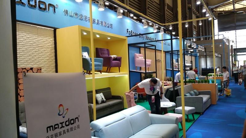 2016 Shanghai Internationial Furniture Fair