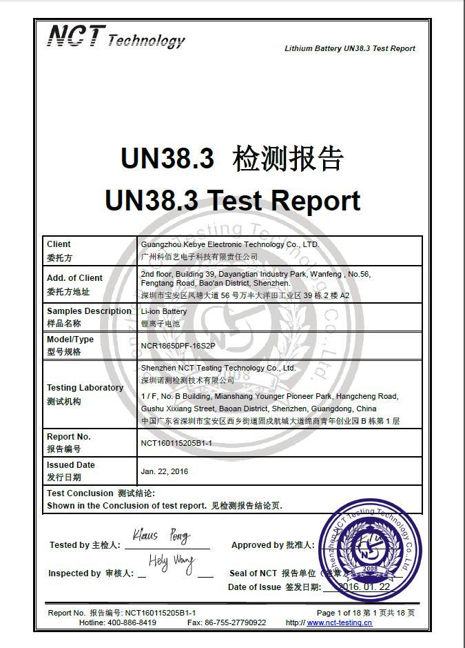 un38.3-22inch