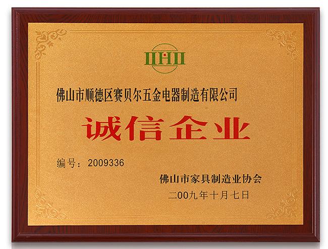 Gold Supplier