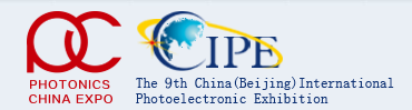 Welcome visit our Booth: S26-S27 in The 9th Photonics China Expo