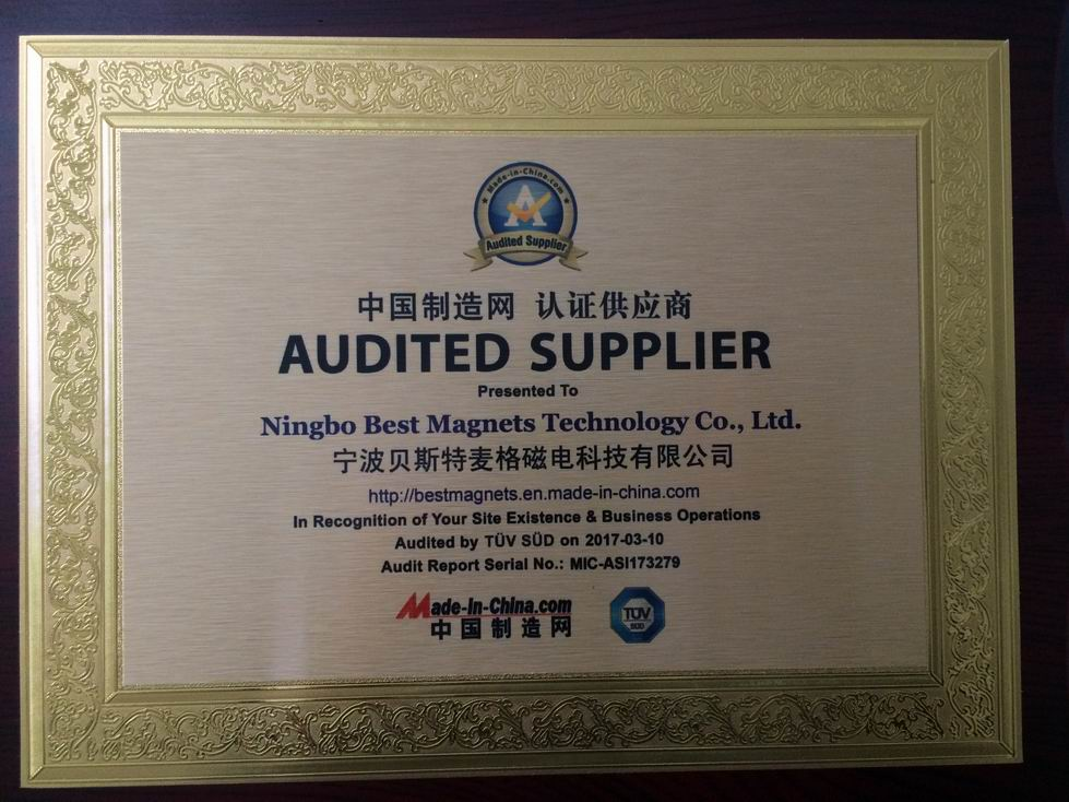 TUV Factory Audited