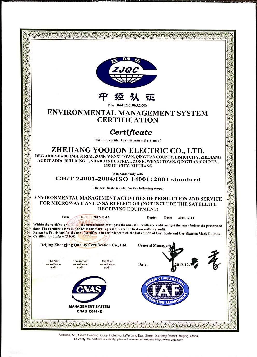 Yoohon Passed ISO14000