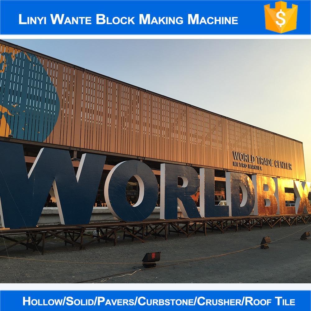 Worldbex Exhibition