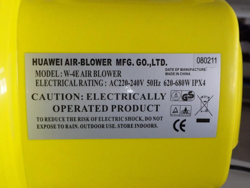 Blower Label- 220V-240V 620W-680W