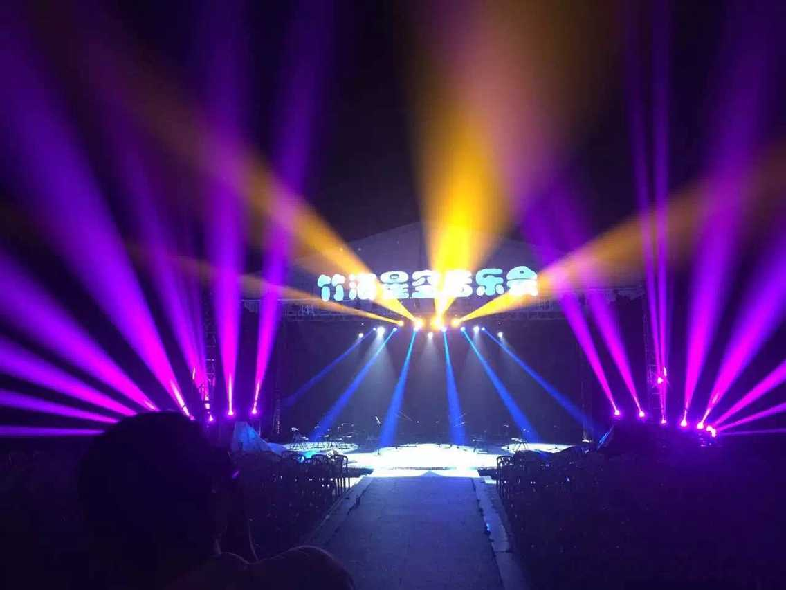 32pcs sharpy 7R moving head in live concert