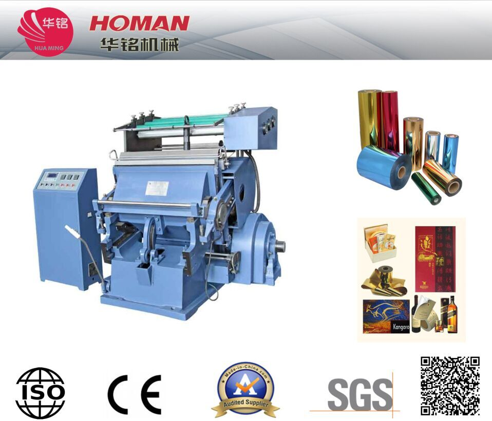 foil stamping machine