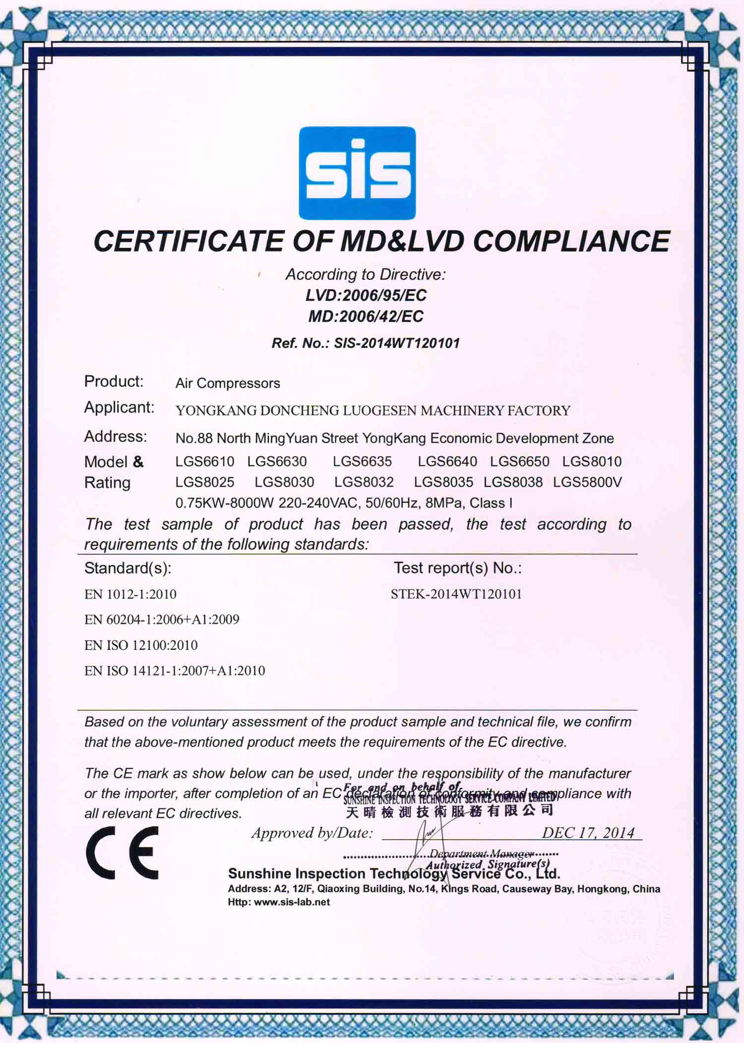 Certificate Of MD&LVD Compliance