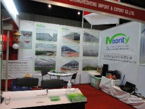 Exhibition Pictures