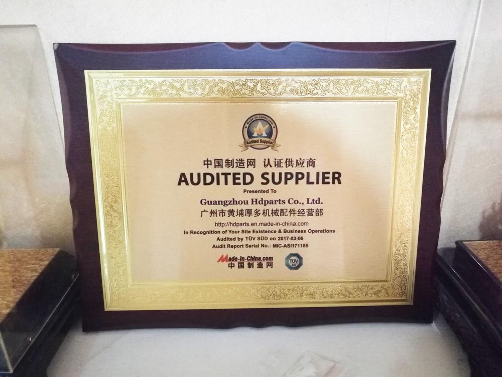 Engine Parts Audited Supplier