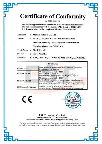 MINI CLASS D 50W AMPLIFIER CE EMC cert.