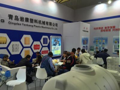 Chinaplas 2016 in Shanghai