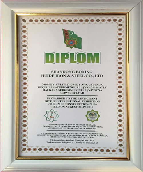 Turkmenistan exhibitor certification