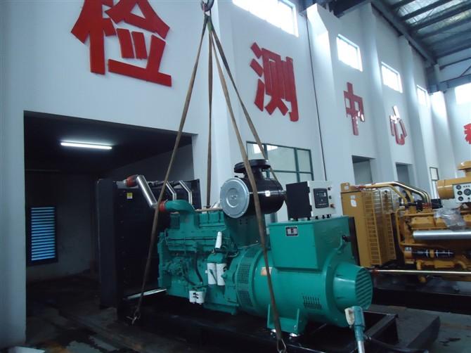 Olenc generator testing room