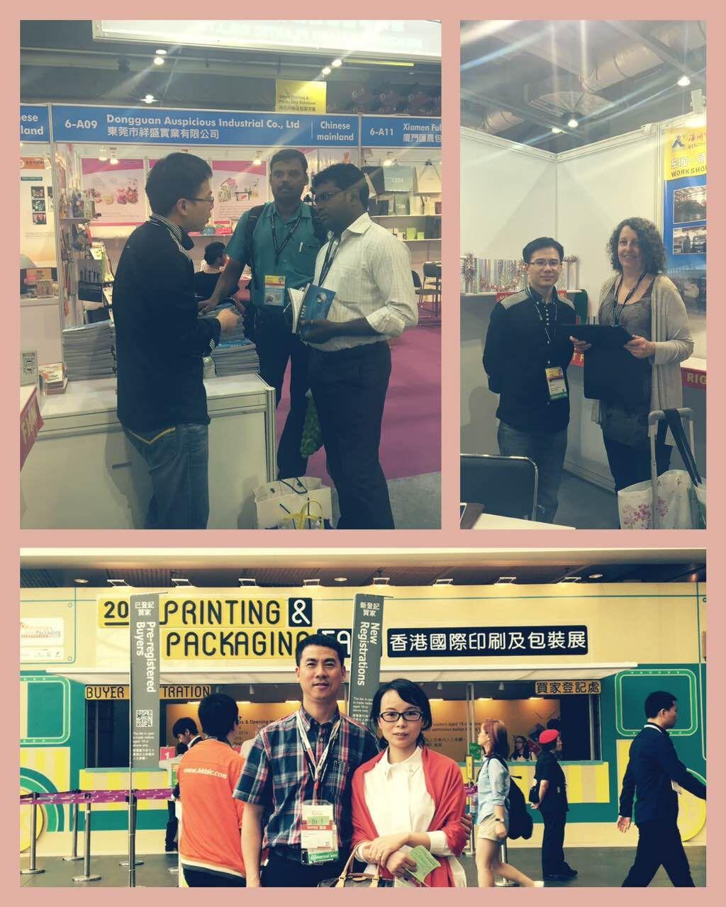 Hong Kong International Printing&Packaging Fair