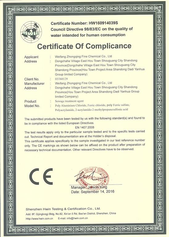 Certificate of Complicance