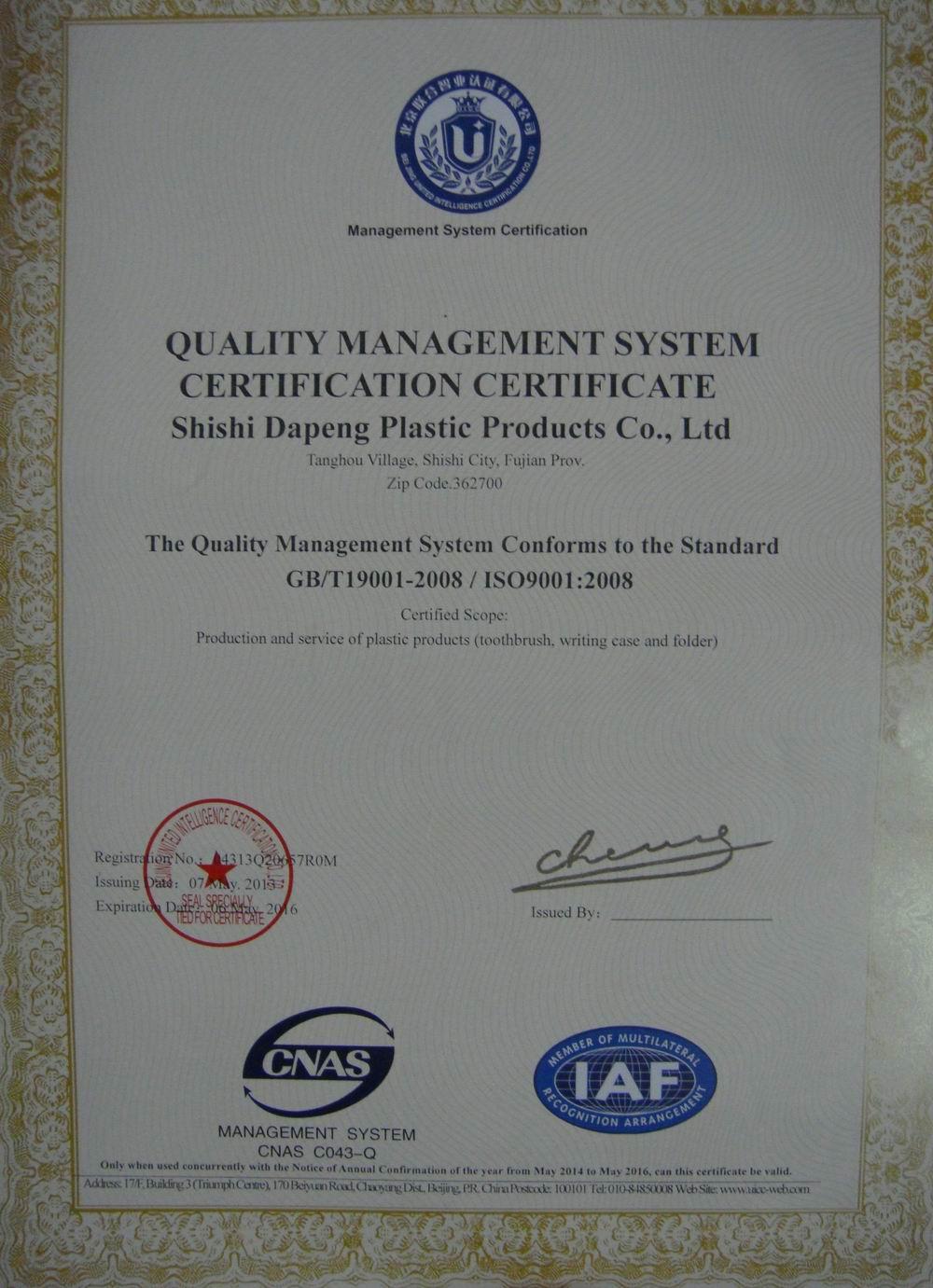 GB/T19001-2008/ISO9001:2008 standard