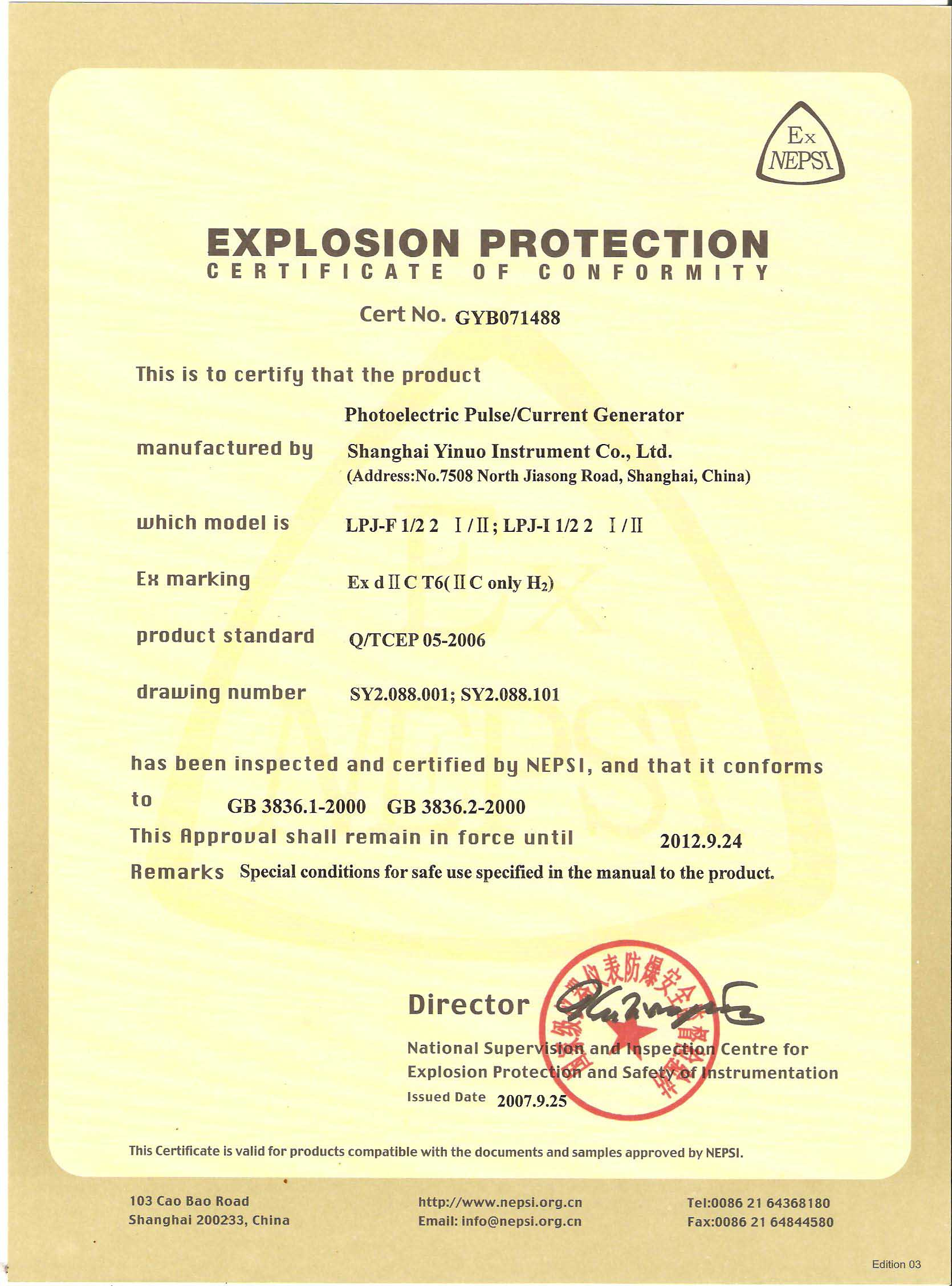 Ex-proof Certificate of LPJ