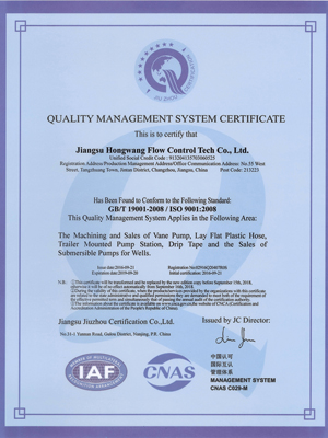 ISO 9001 Quality Management System Certifiction