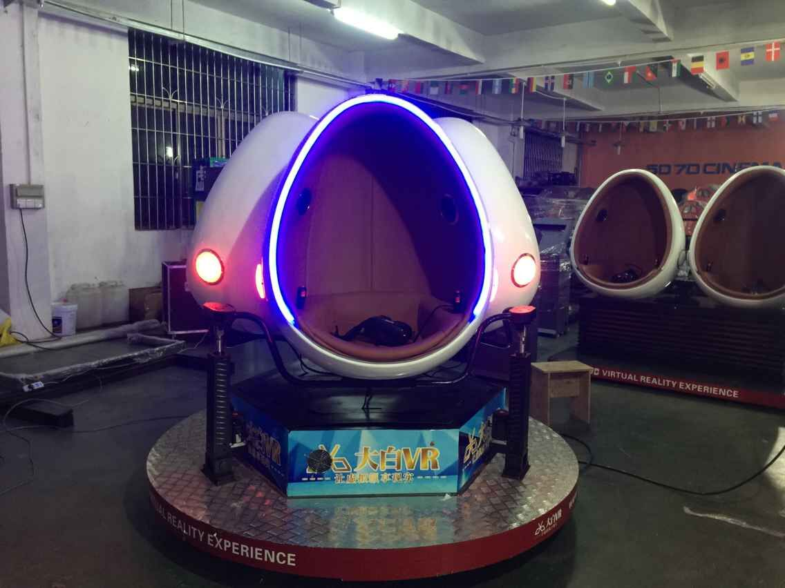 360 Degree Electric 3 Seats 9d Vr Cinema