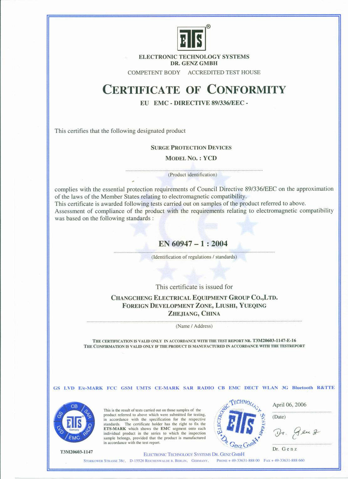 CE Certificate for YCD Surge Protection Device