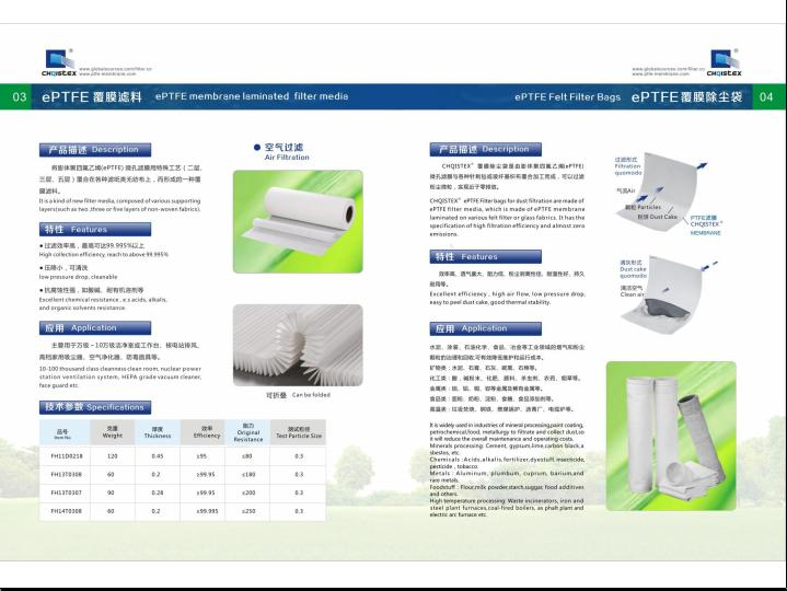 company catalogue 4