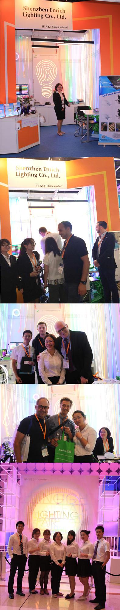 2016 Hong Kong International Lighting Fair (Autumn Edition)