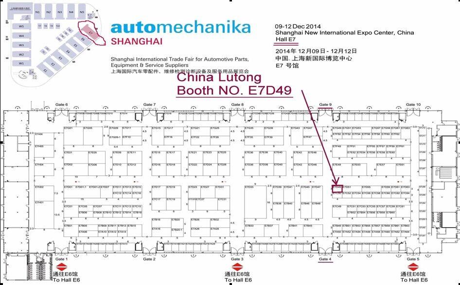 Automechanika ShangHai 2014 (9th-12th December) , Booth No. : E7D49