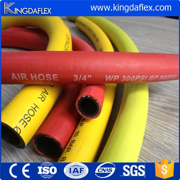 20bar/300psi Flexible High Pressure Rubber Air Hose