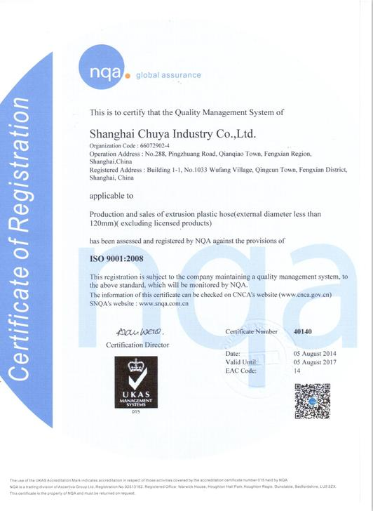 Our Company Is Conform to ISO9001-2008