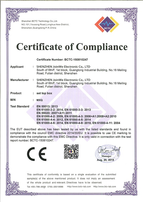 MXQ CE certificates