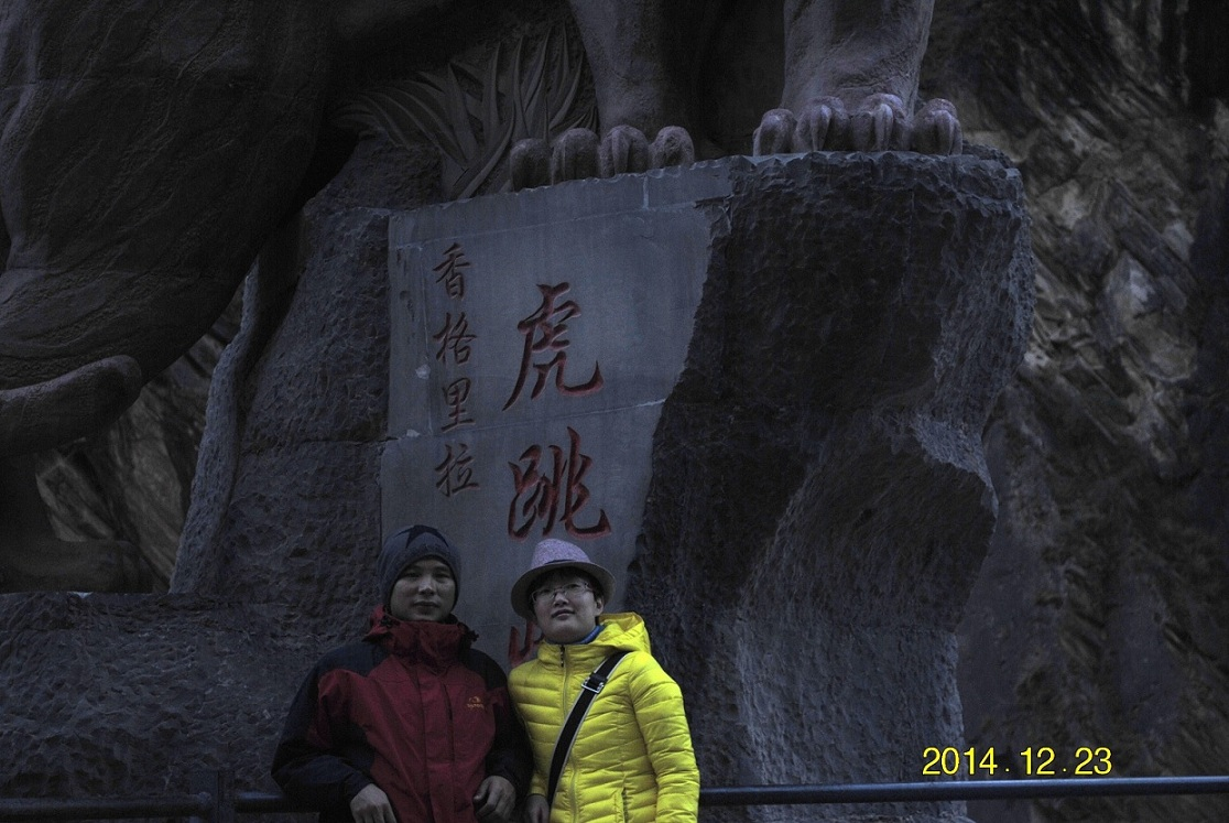 Situ Feng and Lily at Tiger Leaping Gorge