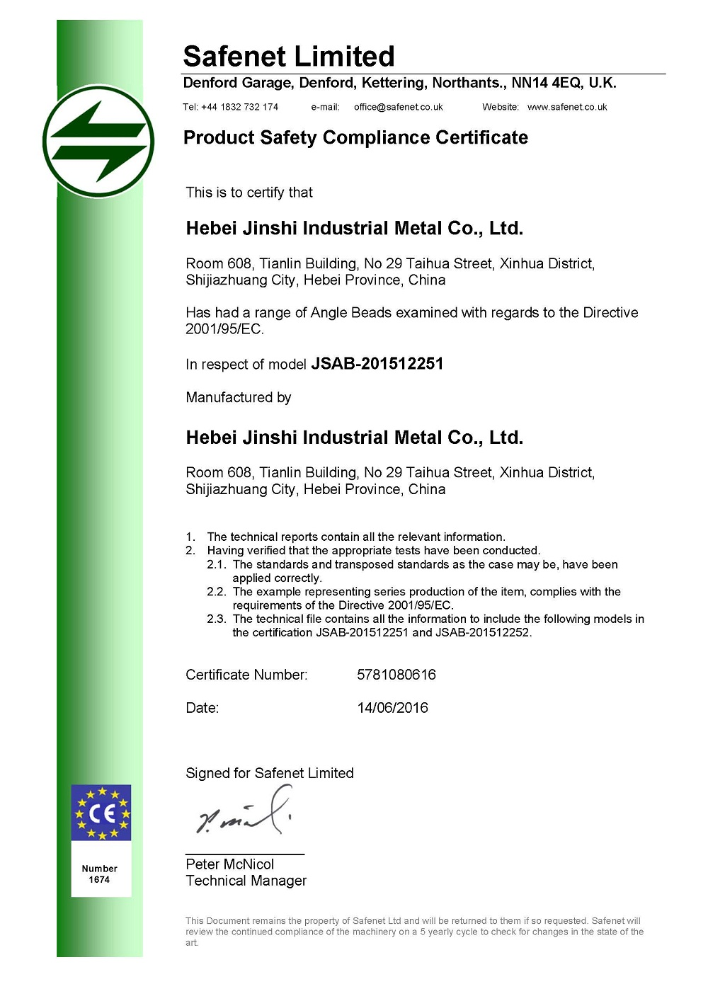 CE Certificate for Angle Bead