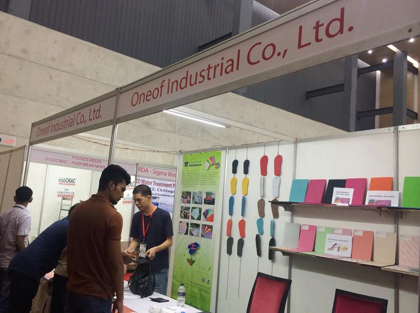 Bangladesh Leather & Footwear Fair