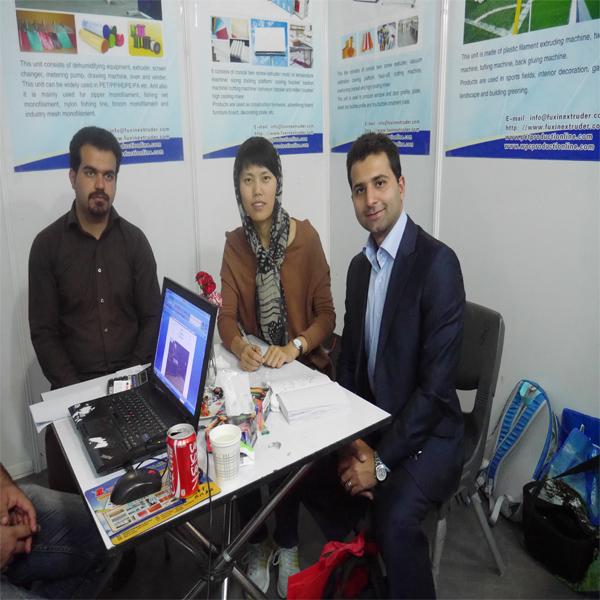 2014 Tehran, Iran Fair Pictures