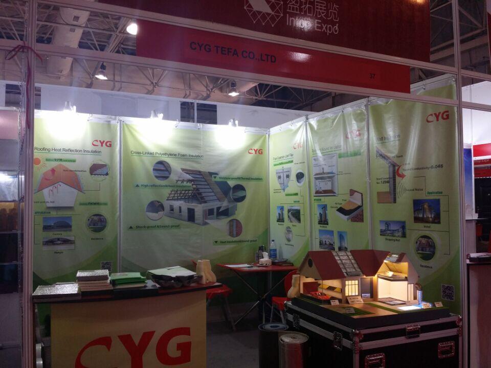 2015 Iran insulation material trade show