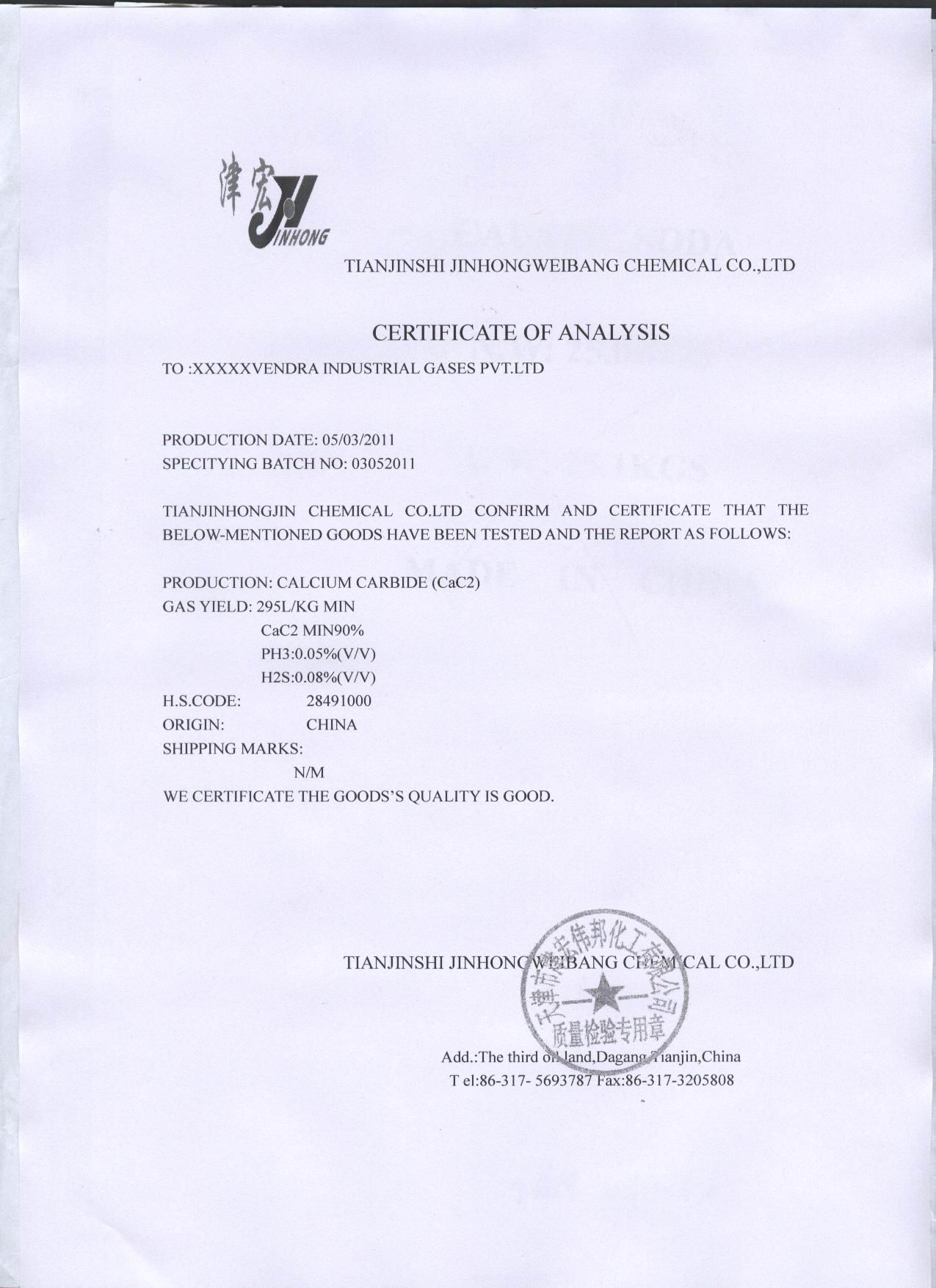 COA --- Calcium Carbide 295L/Kg