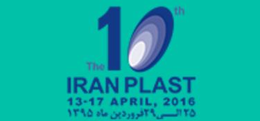 Iranplast2016