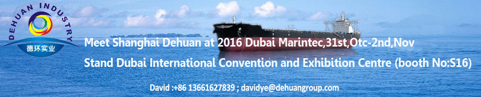Dehuan invitation for the 8st Dubai Dubai Marintec exhibition (10.31-11.03)