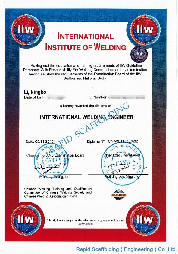 International Welding Engineer Certificate
