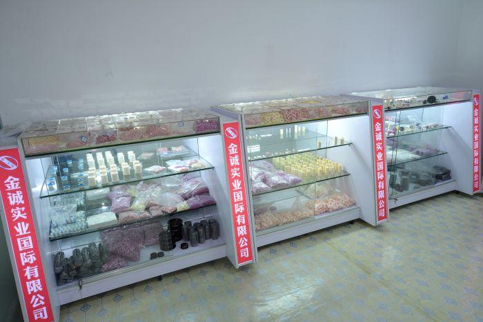 Kimchen Show Room 2