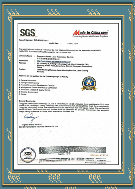 SGS Certification of Sanhe Laser