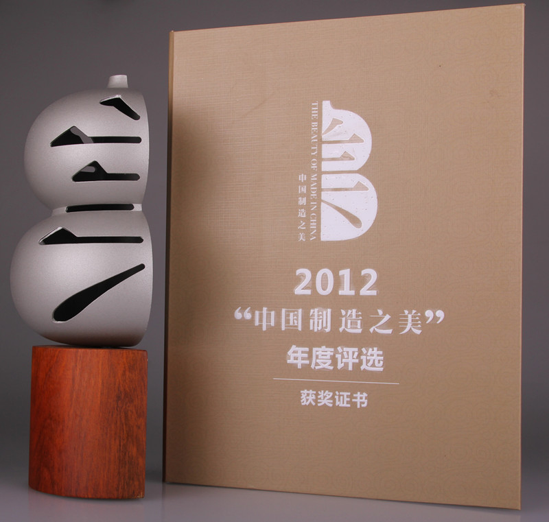 We Are Honored to Be The Excellent Manufacture of Made-in China