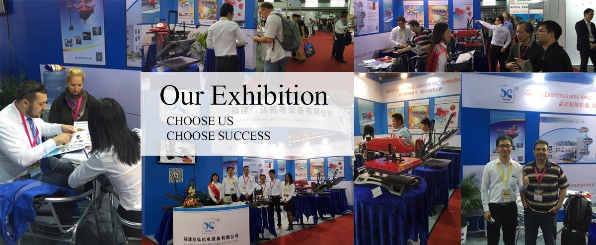 Xinhong Exhibition