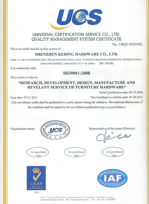 ISO9001 for outlet assembly & functional hardware