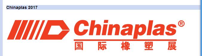 TOPCHILLER WILL ATTEND CHINAPLAS GUANGZHOU 2017