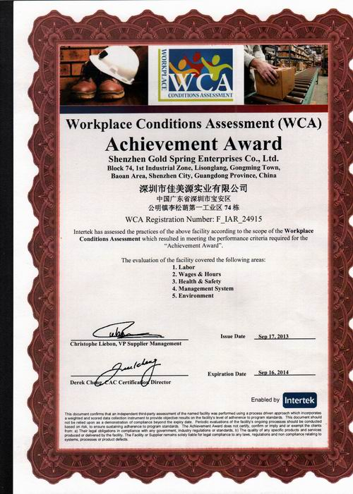 workplace conditions assessment achievement award