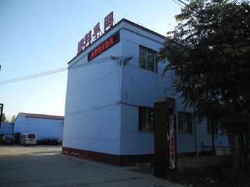 Plastic Mesh Factory -Anping Xinbang Wire Mesh Co.,Ltd