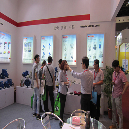 Exhibition in Shanghai