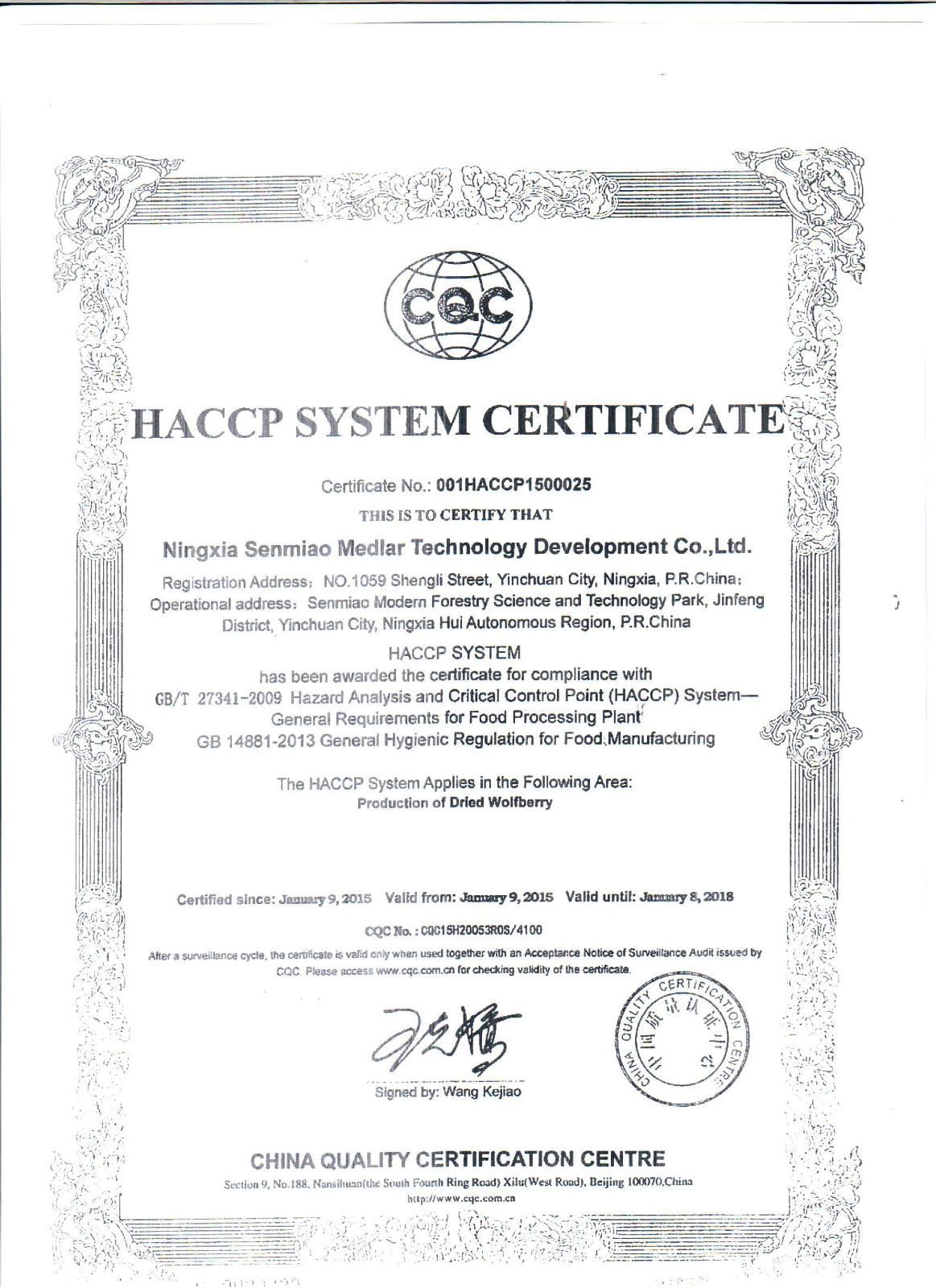 HACCP SYSTEM CERTIFICATE