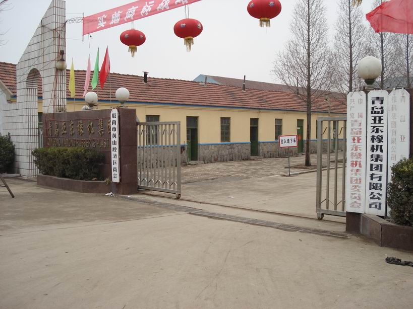 Factory- 1